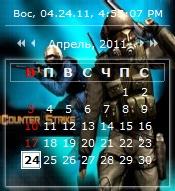 Новый календарь Counter-Strike 1.6
