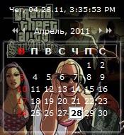 Календарь gta для сайта