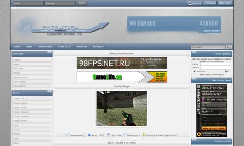 Шаблон сайта fatalit1 для ucoz