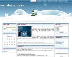 Зимний шаблон Ucoz