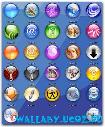 Aqua 0rb Set - Иконки для сайта