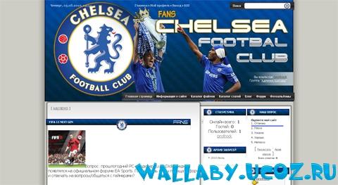 Шаблон Chelsea FC для uCoz