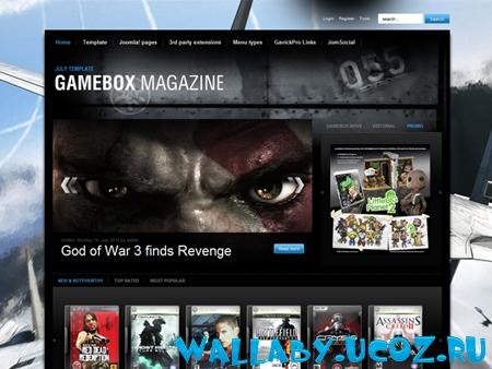 Шаблон GK GameBox v1.0.2 - GavickPro