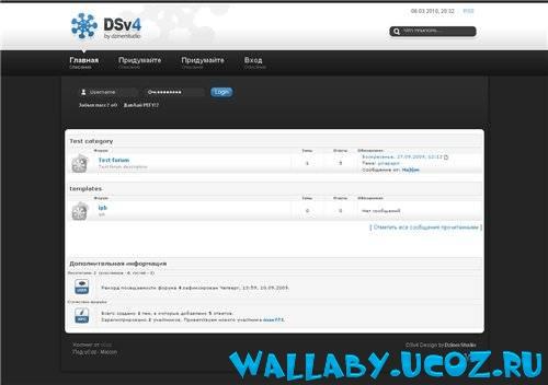 Шаблон для форума Ucoz - DSv4