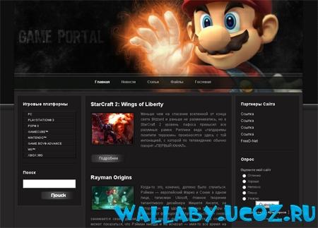 Игровой шаблон Game Portal для uCoz