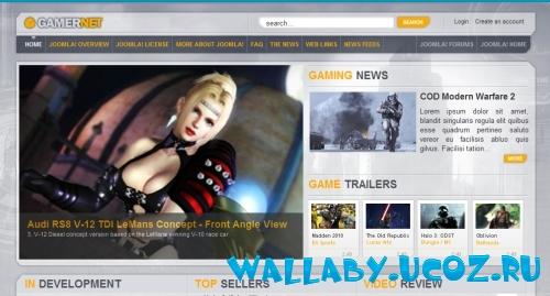 Игровой шаблон Gamer для Joomla