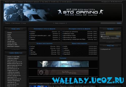 Шаблон Counter-Strike для сайта ucoz
