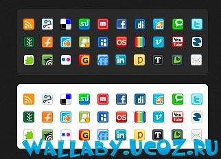 Иконки для сайта - социальные сервисы