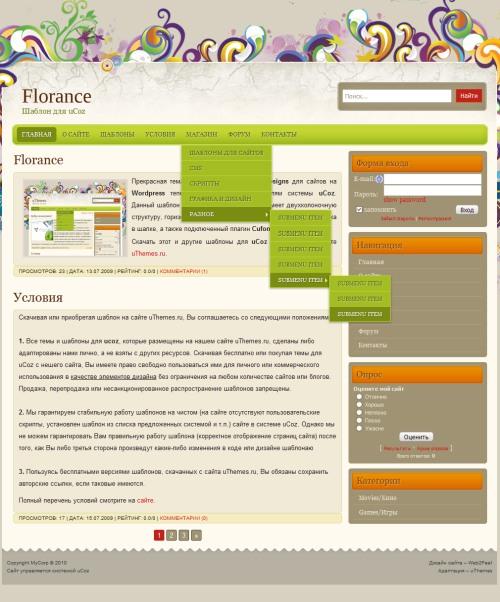 Шаблон Florance для ucoz