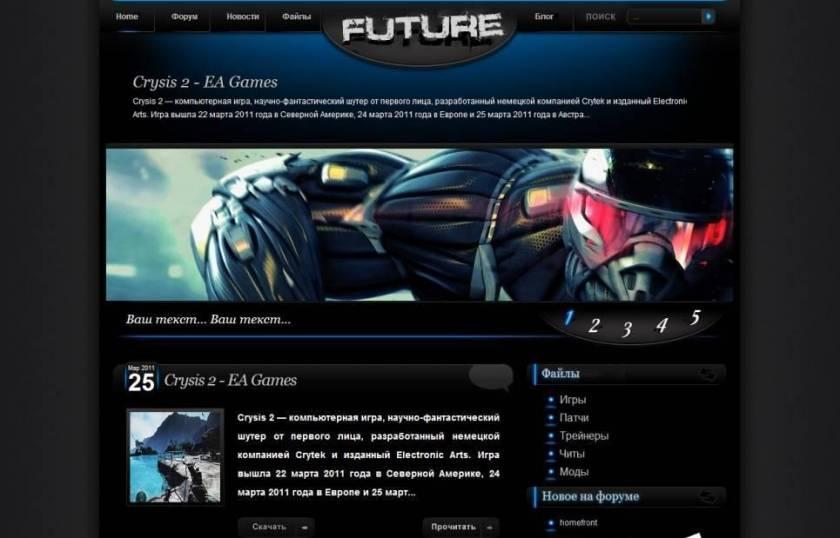Игровой шаблон FUTURE для ucoz