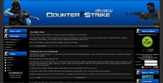Игровой шаблон ucoz - Counter-Strike