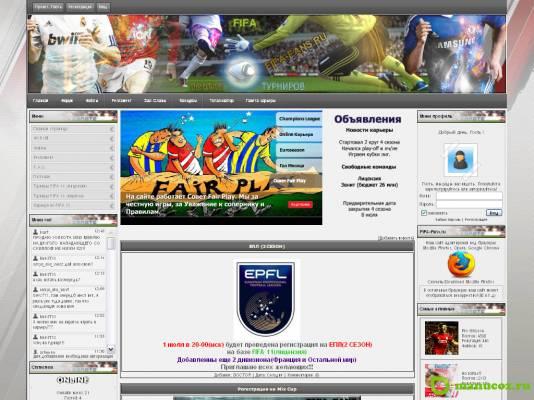 Шаблон Fifa-Fans для uCoz