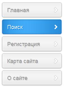 Серо-синие вертикальное меню для ucoz