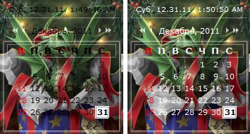 Новогодний календарь для сайта ucoz