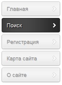 http://wallaby.ucoz.ru/_ph/1/2/463446896.png