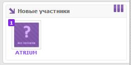 Информер для ucoz - Новые участники