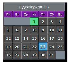 Календарь для ucoz