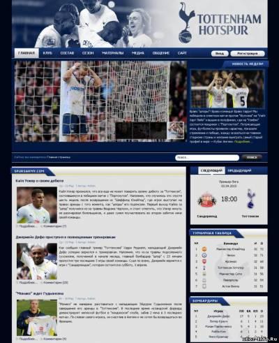 Шаблон для ucoz на футбольную тематику