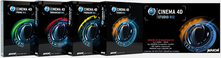 Cinema 4D 12.021 Build: RC32988