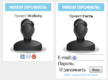 Красивый профиль для ucoz