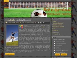 Футбольный шаблон для Joomla