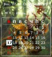 Календарь WoW для ucoz