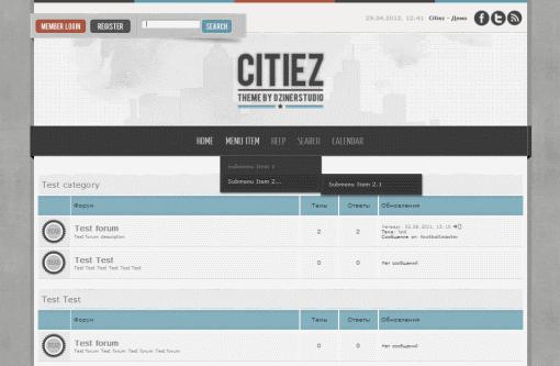 Шаблон форума CITIEZ для uCoz