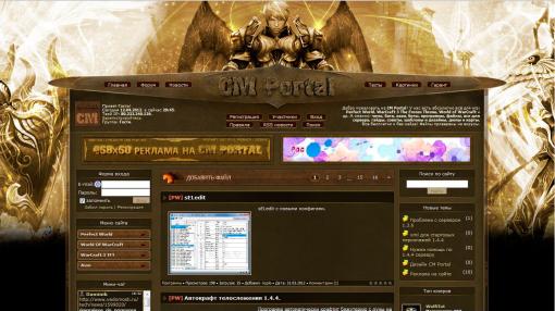 Игровой шаблон ucoz CM-Portal