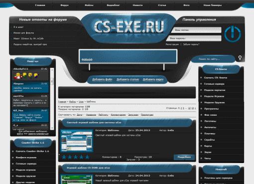 Шаблон CS-EXE для ucoz
