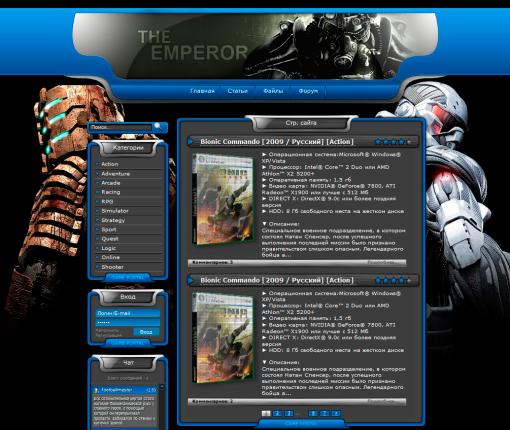 Игровой шаблон The Emperor для uCoz